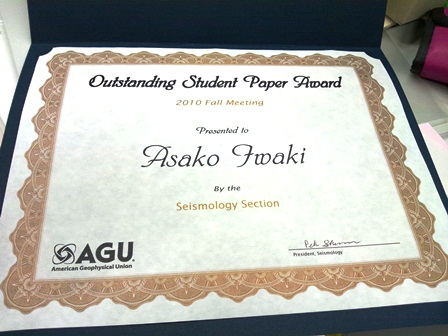 AGU 2010 Fall Meeting Outstanding Student Paper Award