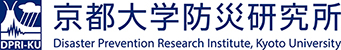 Disaster Prevention Research Institute